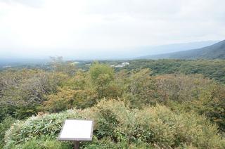 20130926展望台.JPG