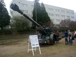 20141102大砲2.JPG