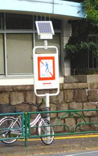 2017022標識.JPG